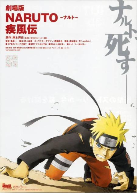 **Aguarde Recuperação**Naruto Shippuuden – A morte de Naruto (Filme 1) Legendado